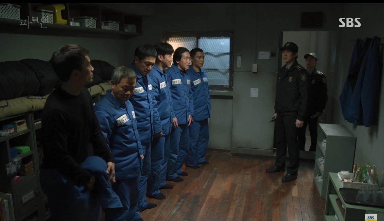 Xin giới thiệu cẩm nang vượt ngục của xì trum xanh Ji Sung trong Bị Cáo! - Ảnh 17.