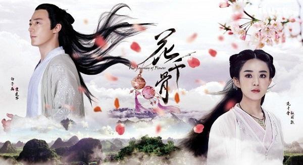 Phim cổ trang Trung Quốc xưa và nay: Đáng nhớ vs. thị trường (P.1) - Ảnh 9.