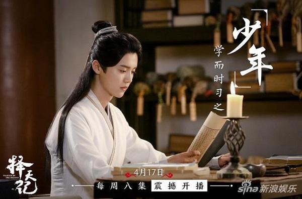 """Bạn gái Trương Hàn đã bớt """"đơ"""" khi sánh đôi cùng Luhan trên màn ảnh - Ảnh 10."""