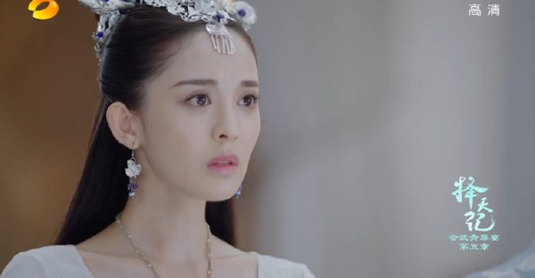"""""""Trạch Thiên Ký"""": Xót xa khi Luhan phải chịu cực hình vì bị vu oan - Ảnh 8."""