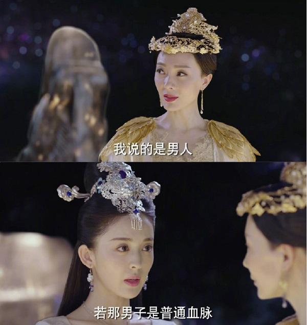 """""""Trạch Thiên Ký"""": Sau tất cả, Luhan cuối cùng đã thoát cảnh """"đội sổ"""" - Ảnh 8."""