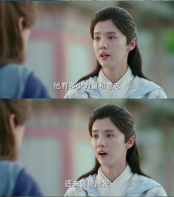 Cổ Lực Na Trát sẽ có ngày vẹo cổ nếu cứ tựa vào vai Luhan như thế! - Ảnh 8.