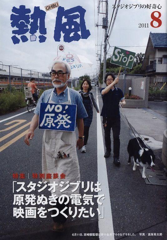 """Ai là người đứng sau thành công của """"cha đẻ Ghibli"""" Hayao Miyazaki? - Ảnh 9."""