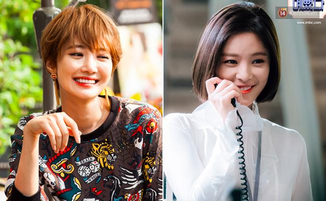 Mê mệt 10 nàng nữ phụ phim Hàn xinh đẹp hơn đứt nữ chính - Ảnh 10.