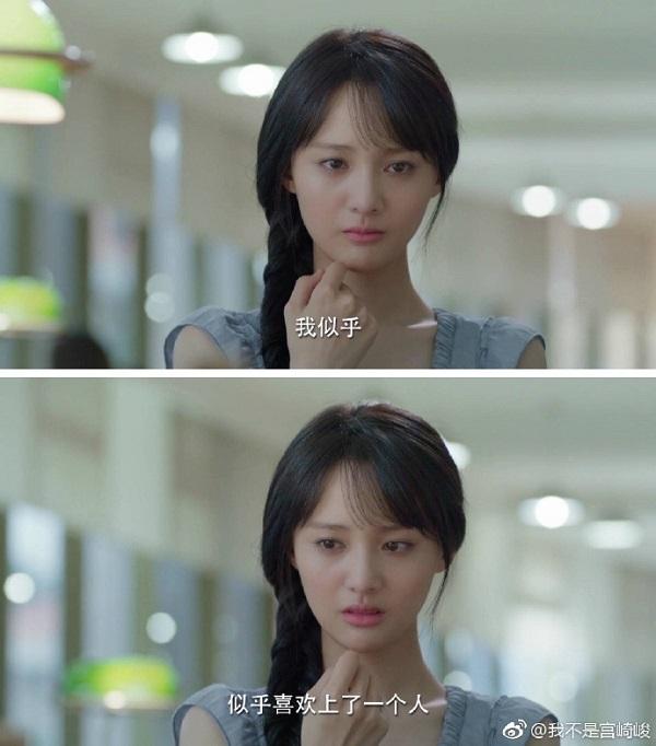 """Trịnh Sảng: """"Nữ hoàng thanh xuân"""" hay mãi chẳng chịu đổi? - Ảnh 8."""