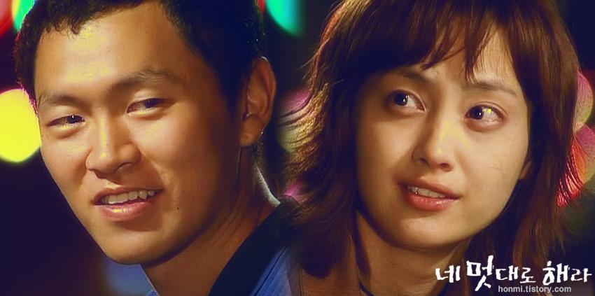 15 năm trước, ai cũng từng phát rồ vì Bản Tình Ca Mùa Đông và 5 phim Hàn này - Ảnh 11.