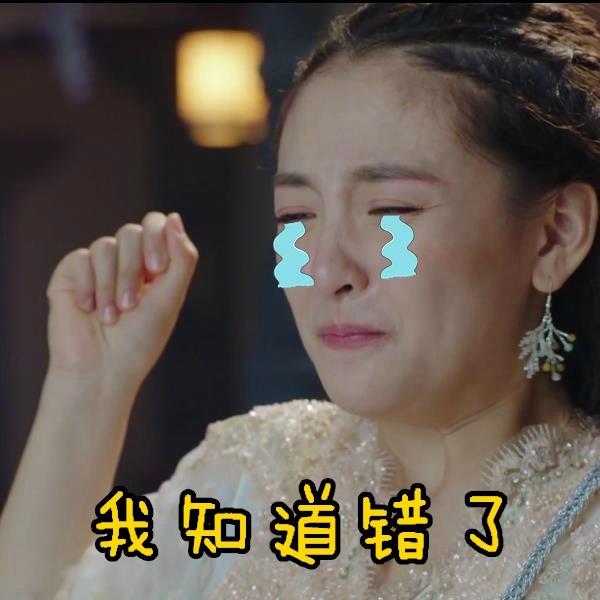 """Trạch Thiên Ký: """"Mi nhon"""" như Luhan mà bế được Na Trát cũng tài thật! - Ảnh 9."""