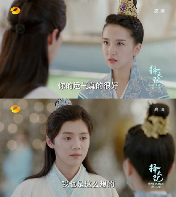 """""""Trạch Thiên Ký"""": Sau tất cả, Luhan cuối cùng đã thoát cảnh """"đội sổ"""" - Ảnh 9."""