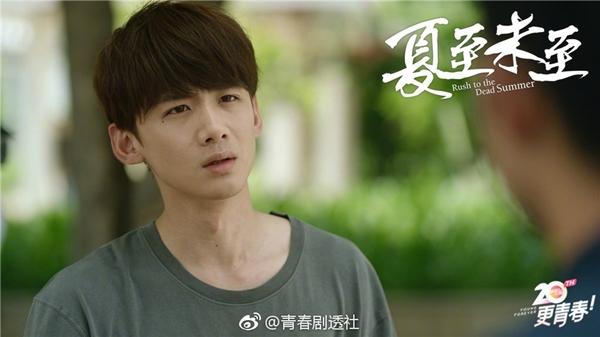 """Không phải Trịnh Sảng – Trần Học Đông, đây mới là cặp đôi biết diễn của """"Hạ Chí Chưa Tới"""" - Ảnh 26."""