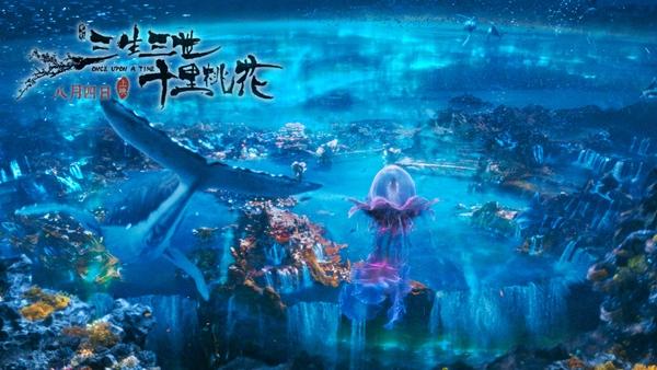 """Bùng nổ cảnh hôn cực hot của Dương Dương - Lưu Diệc Phi trong """"Tam Sinh Tam Thế - Ảnh 11."""