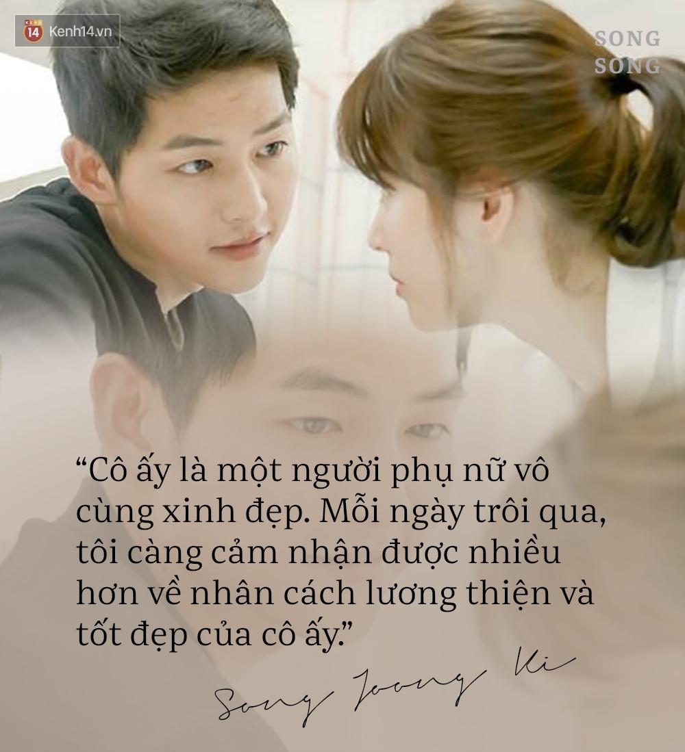 Xem cách Song Joong Ki và Song Hye Kyo tỏ tình mới thấy: Một khi đã yêu, mọi lời nói đều có thể ngôn tình hóa - Ảnh 11.