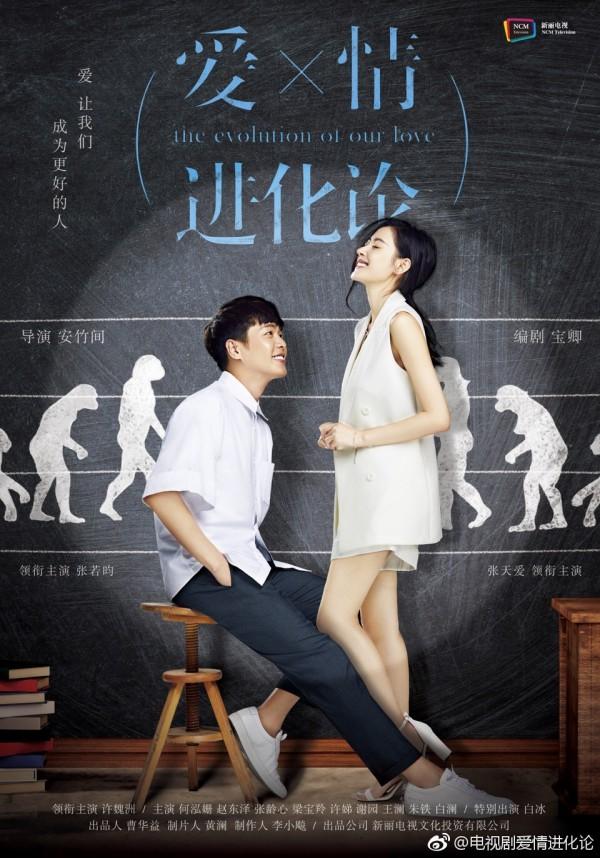 Giật mình với tạo hình nữ sinh già khú của Thái Tử Phi Trương Thiên Ái ở phim mới - Ảnh 13.