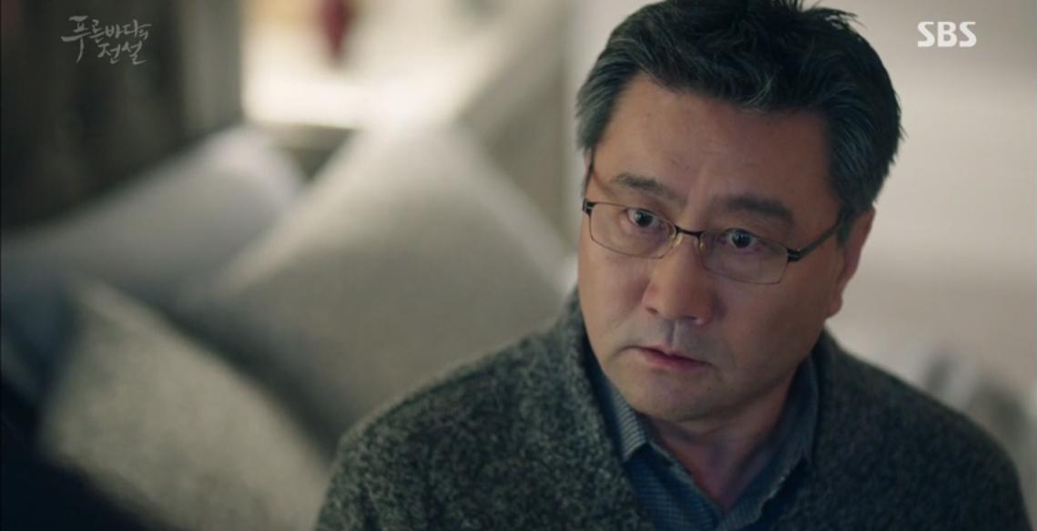 """Huyền Thoại Biển Xanh: Dã man! Lee Min Ho sẽ có nguy cơ bị bạn thân """"đâm sau lưng""""? - Ảnh 8."""