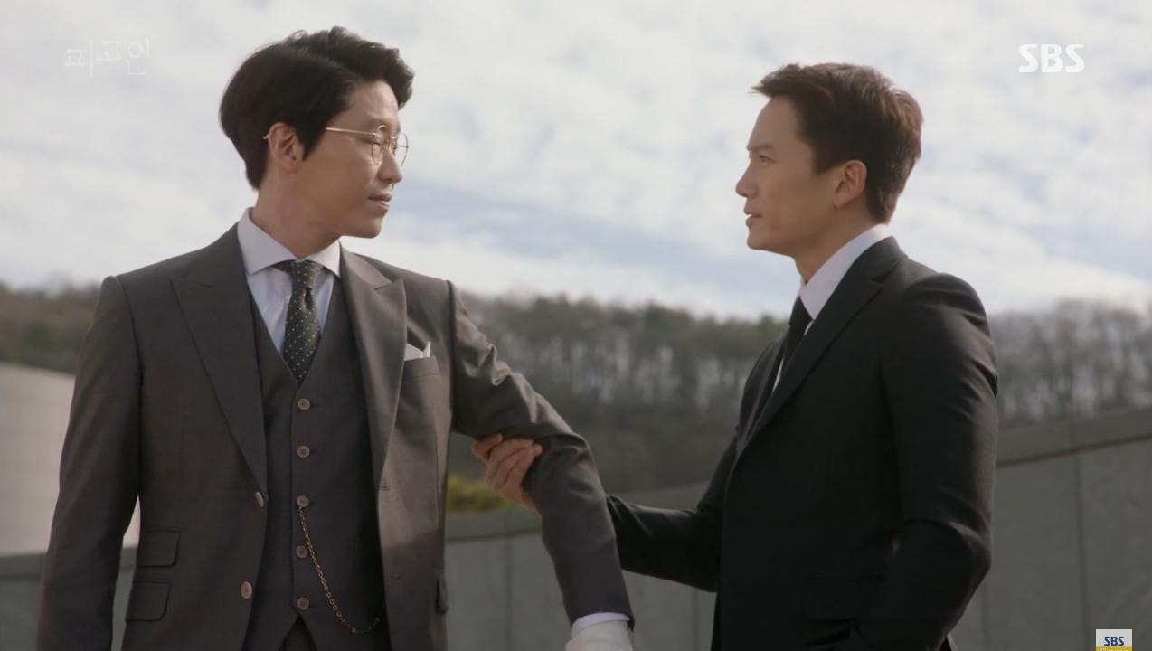 Bị Cáo: Bạn thân 15 năm của Ji Sung lật mặt trong kỳ án chưa từng có ở xứ Hàn - Ảnh 19.
