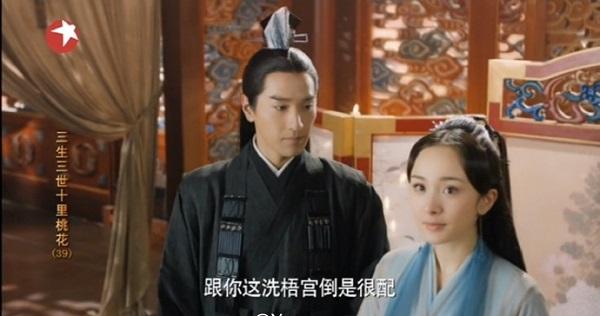 """""""Tam Sinh Tam Thế"""": Đừng GATO khi thấy cặp đôi Đông Hoa – Phượng Cửu quá ngọt! - Ảnh 11."""