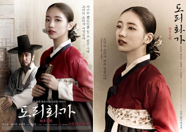 Rụng rời trước nhan sắc 12 mĩ nhân cổ trang đẹp nhất điện ảnh Hàn Quốc - Ảnh 12.