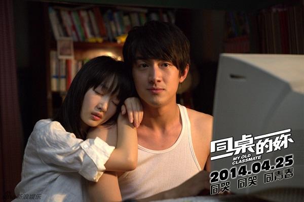 7 mối tình đầu đẹp thổn thức trên màn ảnh rộng Hoa Ngữ - Ảnh 12.