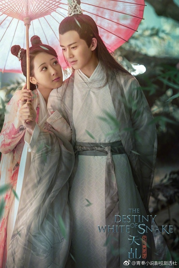 """""""Tru Tiên 3"""": Trương Tiểu Phàm bỏ Bích Dao để theo Lục Tuyết Kỳ? - Ảnh 12."""