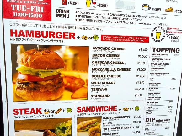 Chiếc hamburger tổng thống Mỹ Donald Trump từng ăn đang được bán đắt như tôm tươi ở Nhật Bản - Ảnh 2.