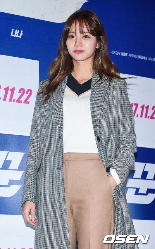 Sự kiện gây sốt: Cặp đôi Reply 1988 bất ngờ đụng độ, Yoona cùng dàn tài tử, idol siêu hot đến ủng hộ Hyun Bin - Ảnh 12.