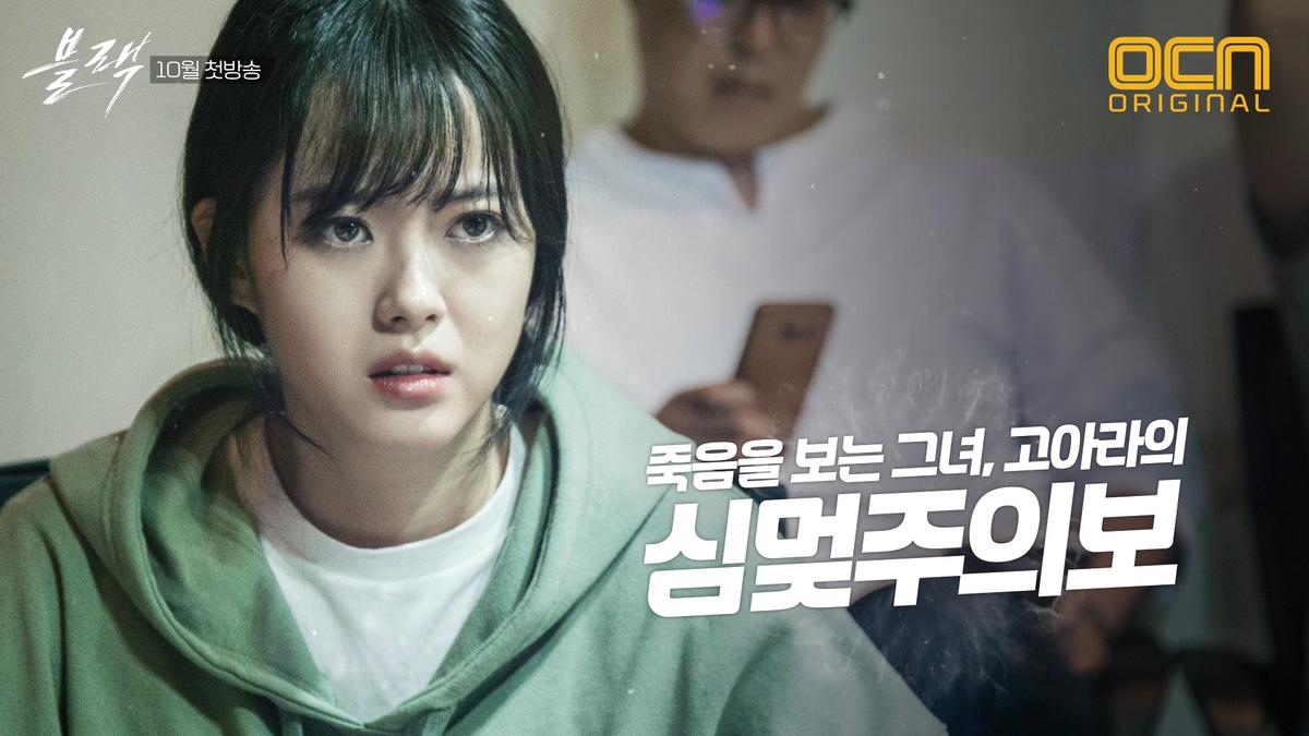 Ngán tận cổ 7 sao nữ Hàn nhan sắc thuộc hàng cực phẩm nhưng cứ lên phim là thần thái về 0 - Ảnh 5.