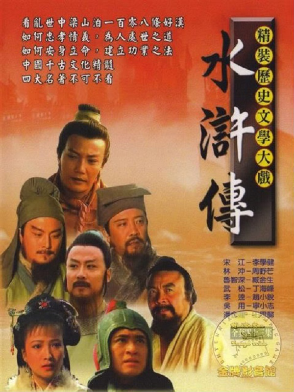 Phim cổ trang Trung Quốc xưa và nay: Đáng nhớ vs. thị trường (P.1) - Ảnh 11.