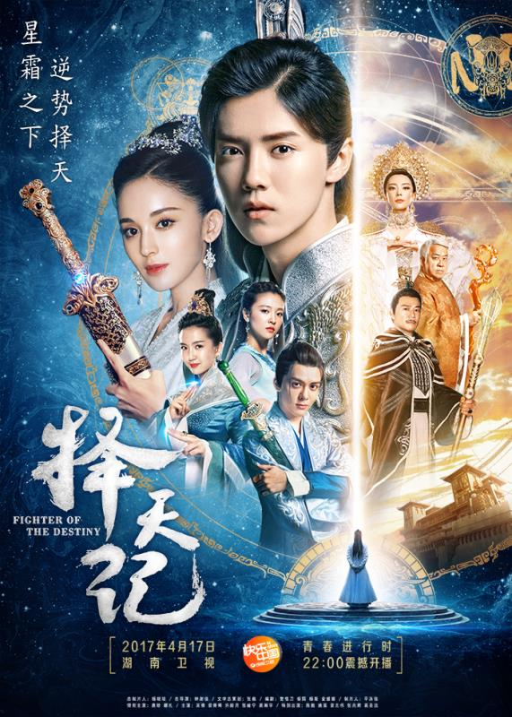 """Bạn gái Trương Hàn đã bớt """"đơ"""" khi sánh đôi cùng Luhan trên màn ảnh - Ảnh 13."""