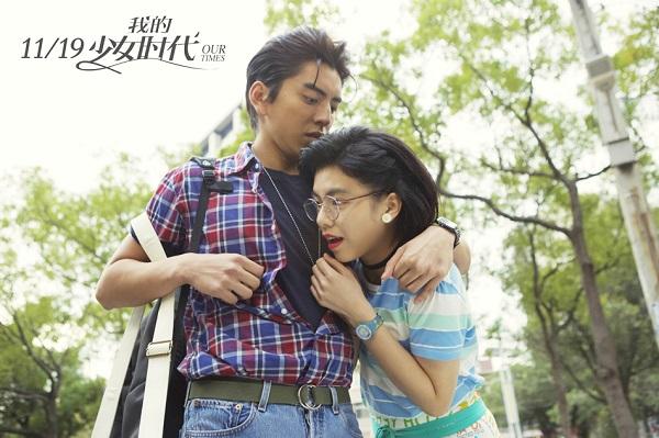7 mối tình đầu đẹp thổn thức trên màn ảnh rộng Hoa Ngữ - Ảnh 13.