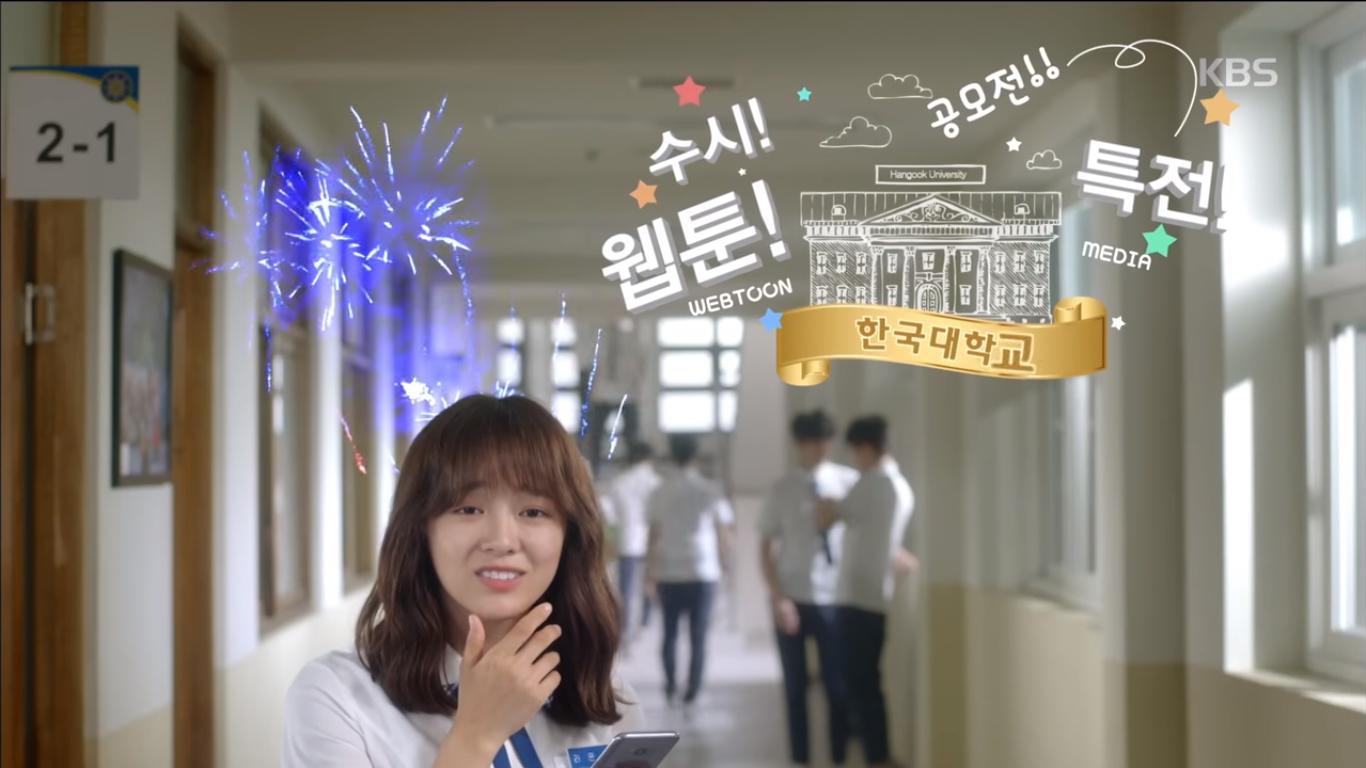 """Xem hết tập 1 """"School 2017"""", ai cũng hiểu vì sao Kim Yoo Jung từ chối dự án này! - Ảnh 6."""