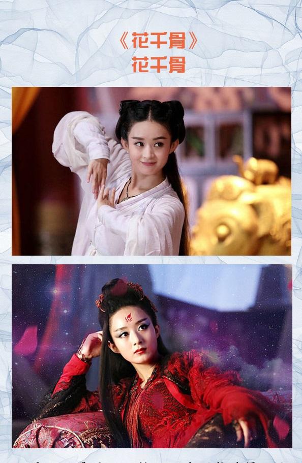 7 vai diễn nữ hóa ác đầy ấn tượng trên màn ảnh Hoa Ngữ - Ảnh 13.
