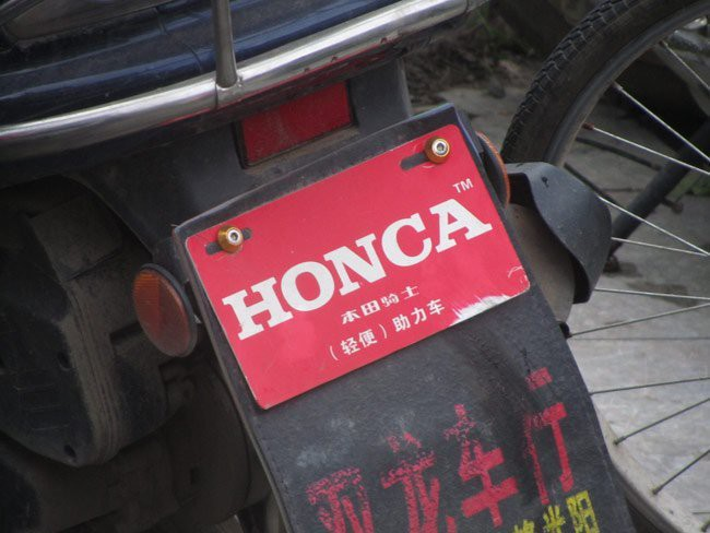 15 sản phẩm nhái siêu lỗi chứng tỏ Trung Quốc đúng là ông tổ của nghề Ctrl + C - Ảnh 9.