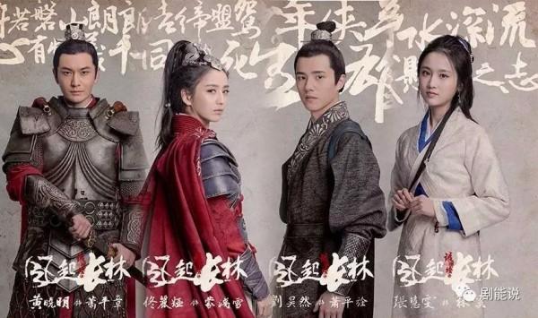 Còn chưa lên sóng, 7 drama Hoa Ngữ này đã ngốn của nhà đài nội địa cả tỷ đồng! - Ảnh 13.