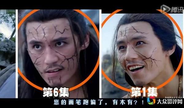 1001 siêu phẩm hóa trang trong phim Hoa Ngữ khiến người xem cười ra nước mắt - Ảnh 13.