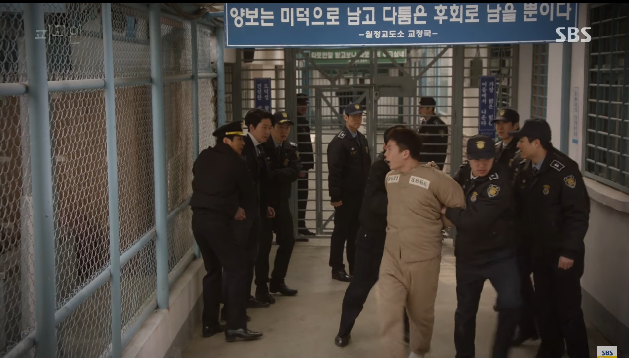Bị Cáo: Bạn thân 15 năm của Ji Sung lật mặt trong kỳ án chưa từng có ở xứ Hàn - Ảnh 23.