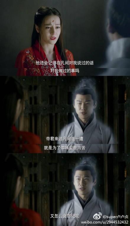 """""""Tam Sinh Tam Thế"""": """"Bỏng mắt"""" vì nụ hôn ngấu nghiến của Dạ Hoa và Bạch Thiển - Ảnh 14."""