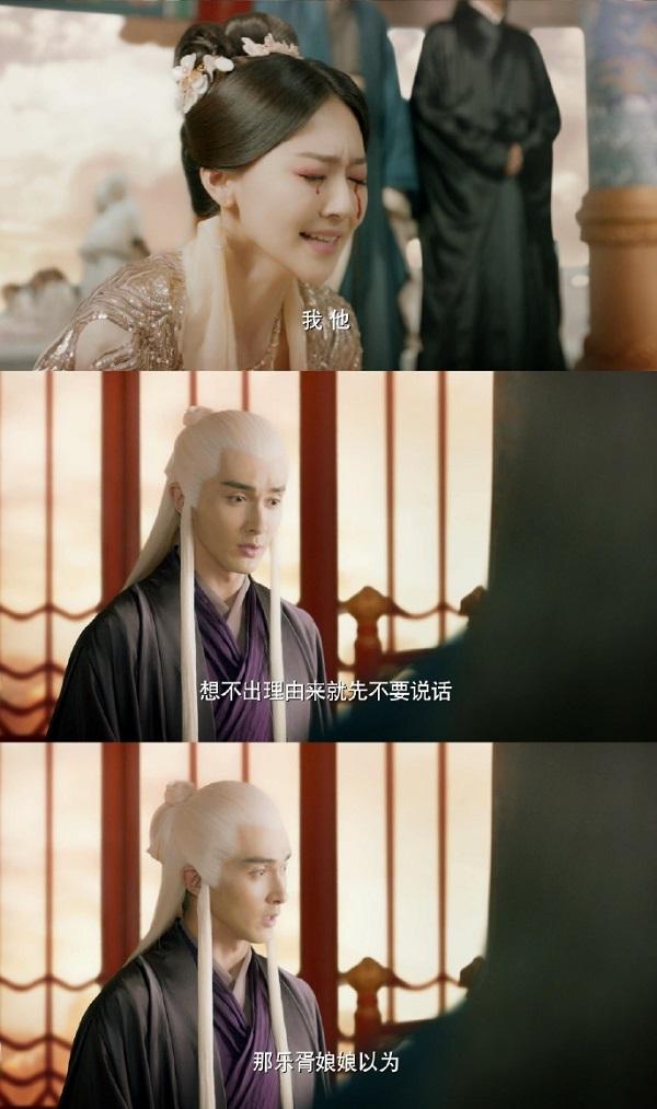 """""""Tam Sinh Tam Thế"""": Thái tử Dạ Hoa, xin đừng chết! - Ảnh 14."""