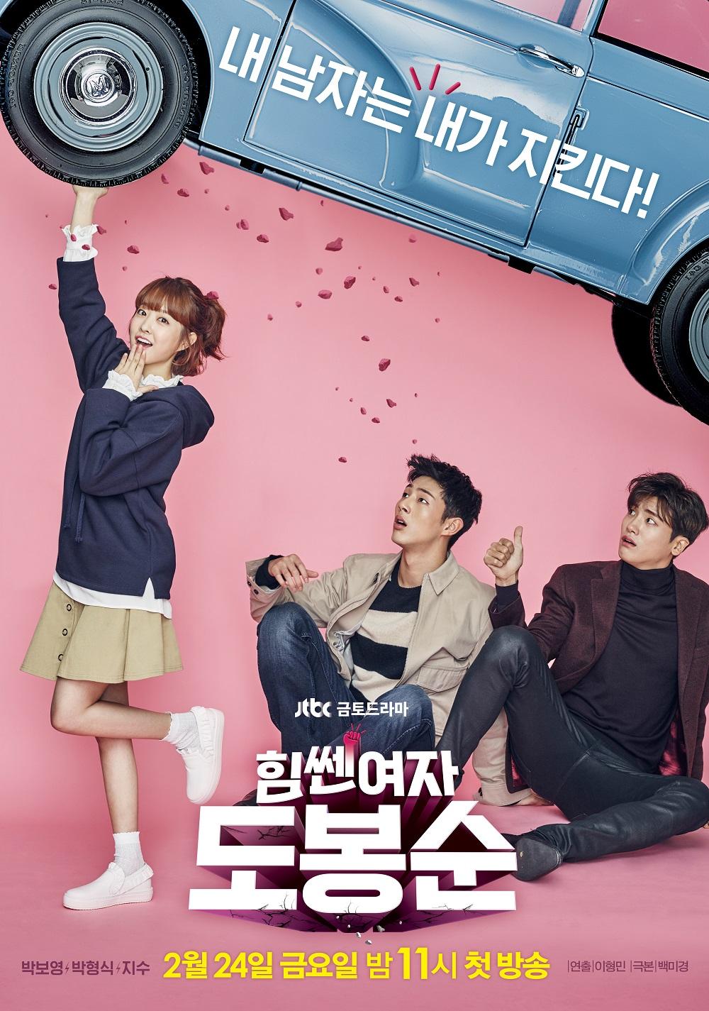 """Hai trai trẻ gây thương nhớ bên cạnh đàn chị Park Bo Young trong """"Do Bong Soon"""" - Ảnh 13."""