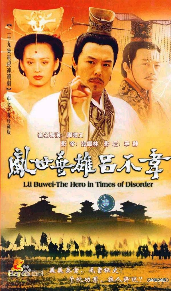 Phim cổ trang Trung Quốc xưa và nay: Đáng nhớ vs. thị trường (P.1) - Ảnh 12.