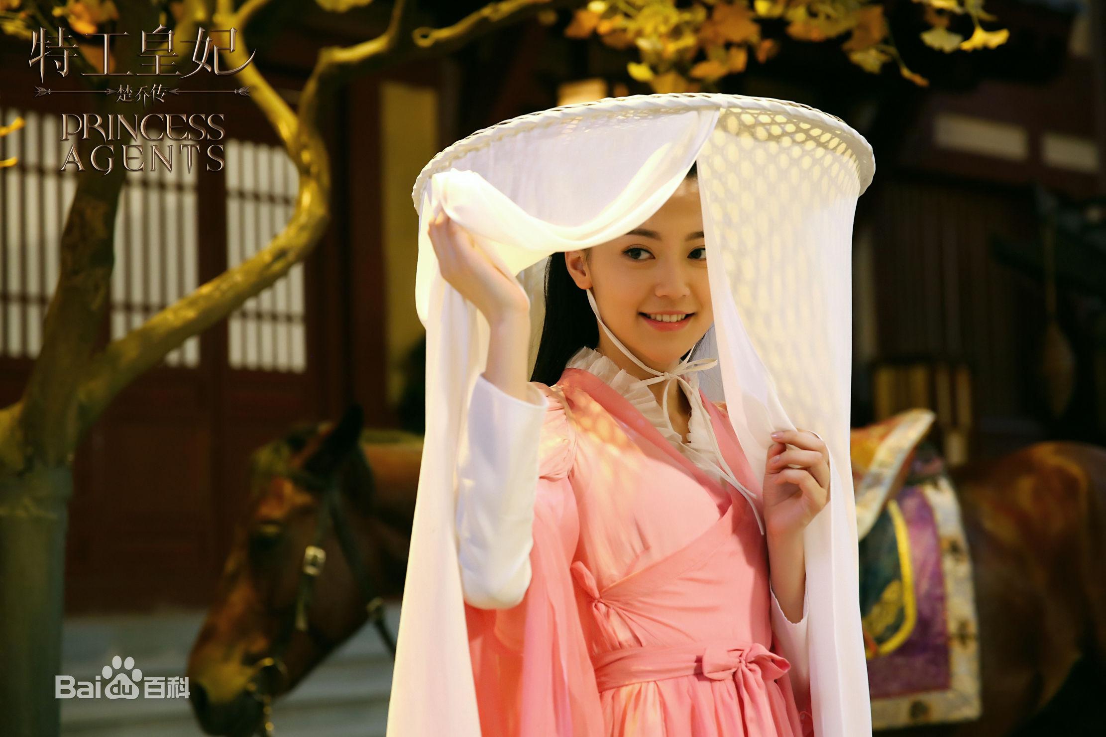 Nếu Dương Mịch là Tiểu Long Nữ, gà nhà sẽ sắm vai gì trong Thần Điêu Đại Hiệp? - Ảnh 13.