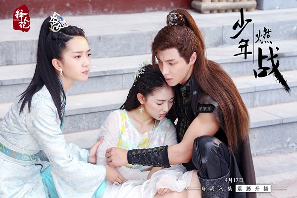 """Bạn gái Trương Hàn đã bớt """"đơ"""" khi sánh đôi cùng Luhan trên màn ảnh - Ảnh 15."""