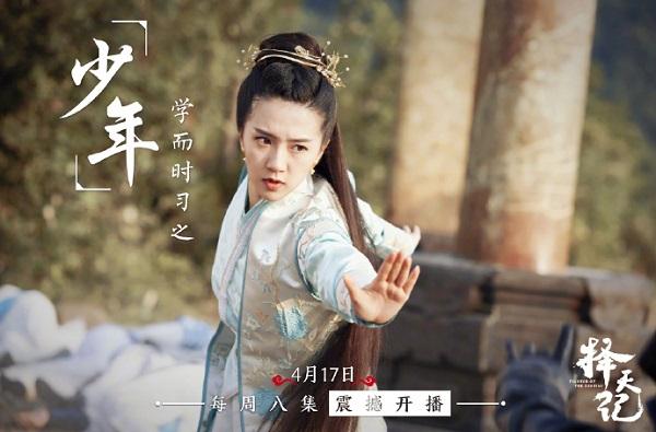 """Hóng ngày Luhan bán nude? Đừng bỏ qua """"Trạch Thiên Ký""""! - Ảnh 12."""