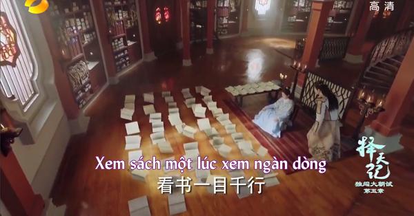 """""""Trạch Thiên Ký"""": Thuyền của Luhan – Na Trát chính thức căng buồm ra khơi! - Ảnh 15."""