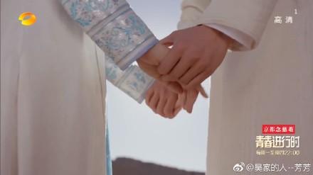 """""""Trạch Thiên Ký"""": Hậu cung của Luhan nạp thêm một phi tần mới toanh! - Ảnh 12."""