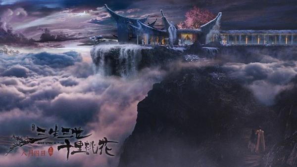 """Bùng nổ cảnh hôn cực hot của Dương Dương - Lưu Diệc Phi trong """"Tam Sinh Tam Thế - Ảnh 15."""