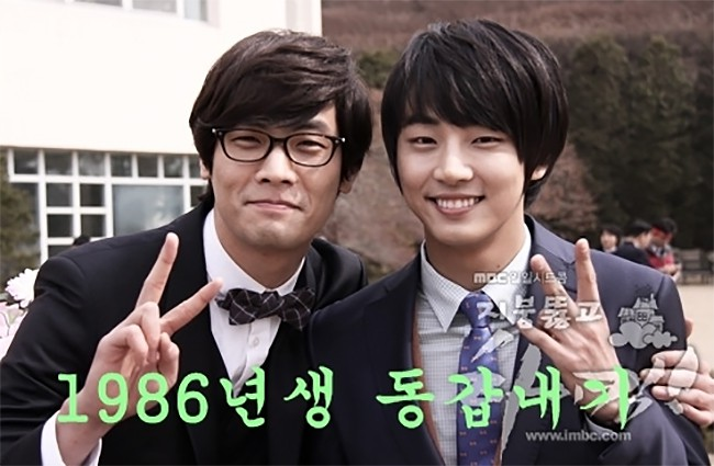 Nhìn vai diễn cách đây 14 năm của Song Hye Kyo và Han Ji Min, không ai nghĩ họ chỉ hơn nhau 1 tuổi - Ảnh 7.