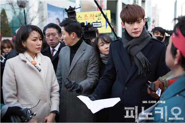Vai trong Khi Nàng Say Giấc có gì khác loạt vai diễn trước đây của Lee Jong Suk? - Ảnh 14.