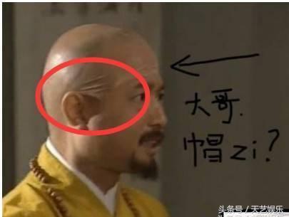 1001 siêu phẩm hóa trang trong phim Hoa Ngữ khiến người xem cười ra nước mắt - Ảnh 15.