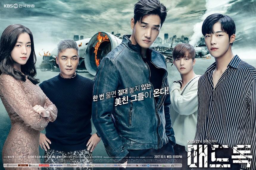 Chó Điên: Ngoài vòng một triệu view của Hwayoung thì phim có gì? - Ảnh 1.