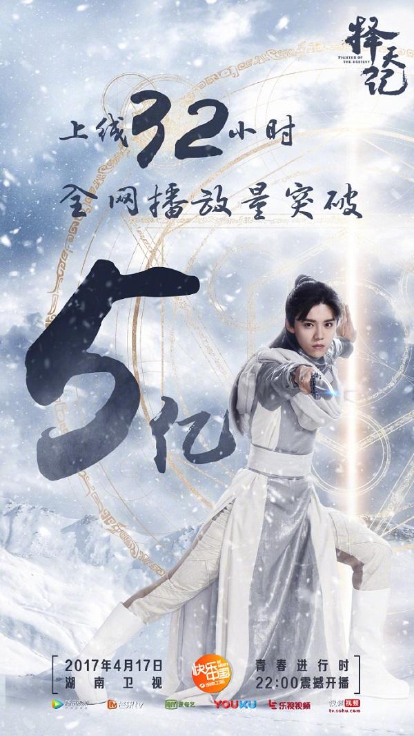 """""""Trạch Thiên Ký"""": Thuyền của Luhan – Na Trát chính thức căng buồm ra khơi! - Ảnh 16."""