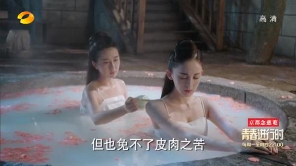 """""""Trạch Thiên Ký"""": Ơn giời, """"Trường Sinh"""" Luhan đã tẩy tủy thành công! - Ảnh 12."""